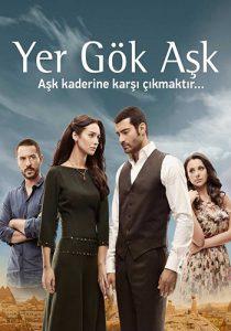 Yer Gök Aşk Dizi Avşar Film